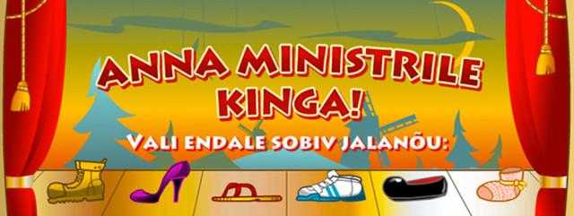 Anna ministrile kinga